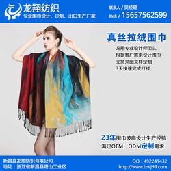 蚕丝围巾生产厂,台湾蚕丝围巾,龙翔纺织图片