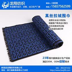 生产围巾、河南围巾、龙翔纺织(多图)图片