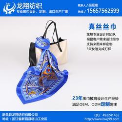 龙翔纺织 天津真丝围巾 加工真丝围巾图片
