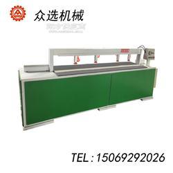 木工直线修边机全自动拼板机开槽修边机家具生产线设备图片