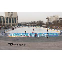 冰球场围栏板 梨树冰球场围栏板 冰球场围栏板生产厂家图片