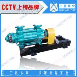 不锈钢卧式多级泵,制造厂家,三昌泵业图片
