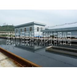铁碳填料废水处理、恒美特、铁碳填料废水处理方法图片