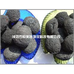 高效铁碳填料_北京铁碳填料_恒美特(查看)图片