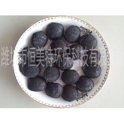 微电解填料工艺-陕西微电解填料-恒美特铁碳填料图片