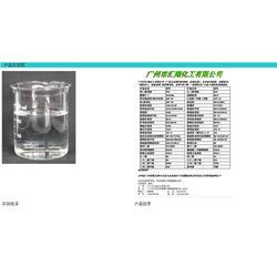 amp-95,水性多功能助剂厂家,三明多功能助剂厂家图片