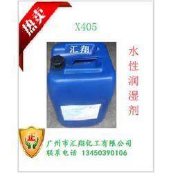 基材涂料润湿剂,淮南涂料润湿剂,汇翔化工图片