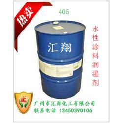 基材涂料润湿剂-宁德涂料润湿剂-汇翔化工(多图)图片