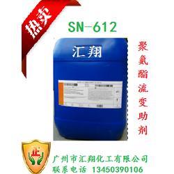 水性聚氨酯增稠流平剂,聚氨酯增稠流平剂,汇翔化工图片