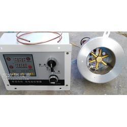 新款电气化炉头 醇基燃料电气化炉头 甲醇燃料电气化灶具图片