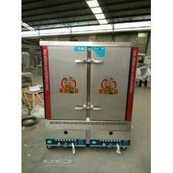 大量供应甲醇燃料蒸饭柜 醇基燃料蒸包炉 节能海鲜蒸柜图片