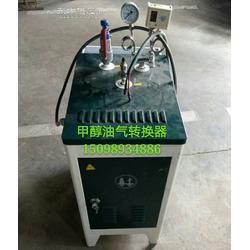 新能源节能油气转换器 醇基燃料油气转换器 甲醇燃料油气转换器图片