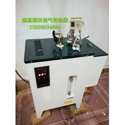 油气转换器甲醇油气转换器醇基油气转换器酒店炉灶专用油转气节能设备图片