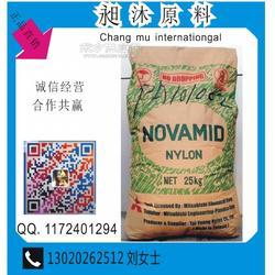 日本三菱1010N2 增强尼龙 耐高温pa6尼龙注塑颗粒料图片