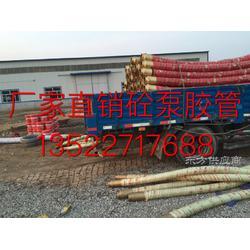 高压砂浆泵软管l图片