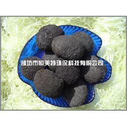 铁碳填料哪家好、恒美特微电解填料、三明市铁碳填料图片