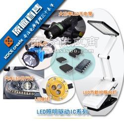 超优价替代LTC3409,LTC3407降压IC图片