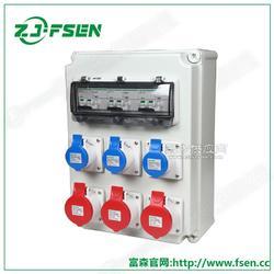 供应工业插座箱 电源检修箱 配电箱插头插座图片