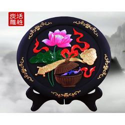 定制工艺礼品,合肥以勒礼品定制公司(在线咨询),芜湖工艺礼品图片