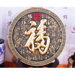 辦公禮品定制-蚌埠禮品-合肥以勒禮品(多圖)圖片