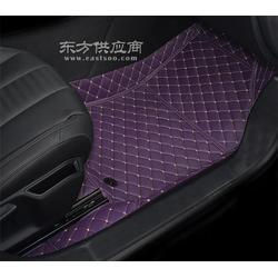 日产轩逸汽车全包围脚垫品牌日产骐达立体全包围汽车脚垫图片