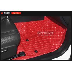 现代悦动专车专用汽车脚垫图片