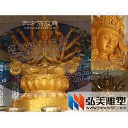 佛像生产厂家弘美雕塑为您讲述佛像的那些摆放禁忌图片