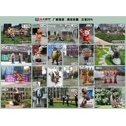 弘美雕塑现货风暴 让景观小品立省40图片