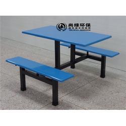 餐桌椅-长沙尚绿环保-常德学校餐桌椅厂家图片