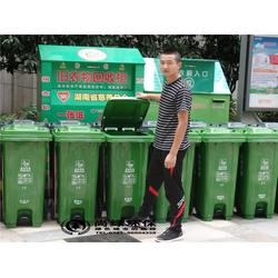 湖南塑料垃圾桶-塑料垃圾桶-长沙尚绿环保(查看)图片