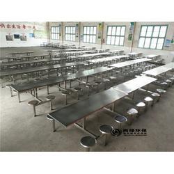 长沙尚绿环保_餐桌椅_株洲工厂玻璃钢餐桌椅图片