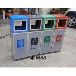车站机场烤漆垃圾桶|垃圾桶|长沙尚绿环保(图)图片