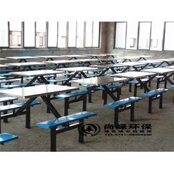 长沙尚绿环保_玻璃钢餐桌椅_4人位玻璃钢餐桌椅图片