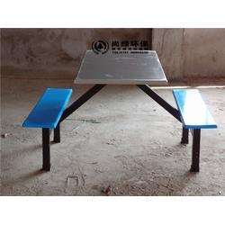 不锈钢餐桌椅_餐桌椅_长沙尚绿环保(图)图片