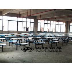 长沙尚绿环保-玻璃钢餐桌椅-玻璃钢餐桌椅采购图片