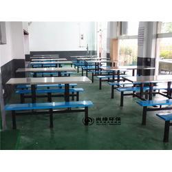 餐桌椅|长沙尚绿环保|学校食堂不锈钢连体餐桌椅厂家图片