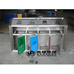 垃圾桶-长沙尚绿环保(优质商家)农村环境整治塑料垃圾桶厂家图片