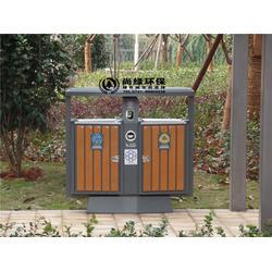 垃圾桶_长沙尚绿环保(在线咨询)_湖南垃圾桶生产厂家图片