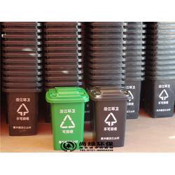 垃圾桶,长沙尚绿环保,长沙小区垃圾桶图片