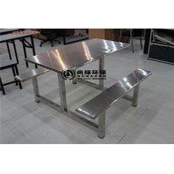 餐桌椅|长沙尚绿环保|邵阳食堂餐桌椅图片