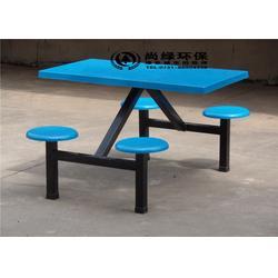 餐桌椅,长沙尚绿环保,株洲学校食堂玻璃钢餐桌椅图片