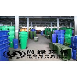 垃圾桶_长沙尚绿环保_小区物业垃圾桶图片
