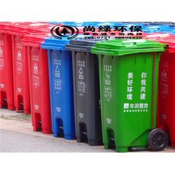垃圾桶、长沙尚绿环保(优质商家)、株洲塑料垃圾桶厂家直销图片
