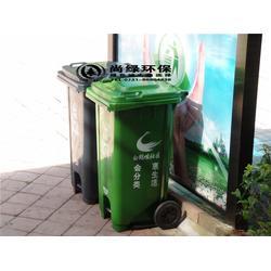 长沙尚绿环保(多图),湖南垃圾桶,垃圾桶图片