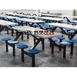长沙尚绿环保(多图)_高校食堂玻璃钢餐桌椅_食堂玻璃钢餐桌椅图片