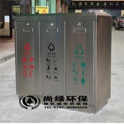 岳麓区街道垃圾桶、垃圾桶、长沙尚绿环保(查看)图片