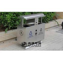 垃圾桶|长沙尚绿环保(在线咨询)|塑料垃圾桶图片