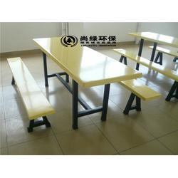 长沙尚绿环保-餐桌椅-哪里玻璃钢餐桌椅便宜图片