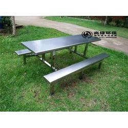 餐桌椅-长沙玻璃钢餐桌椅厂家-长沙尚绿环保图片