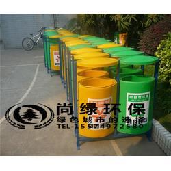 长沙尚绿环保、室外烤漆垃圾桶、室外垃圾桶图片